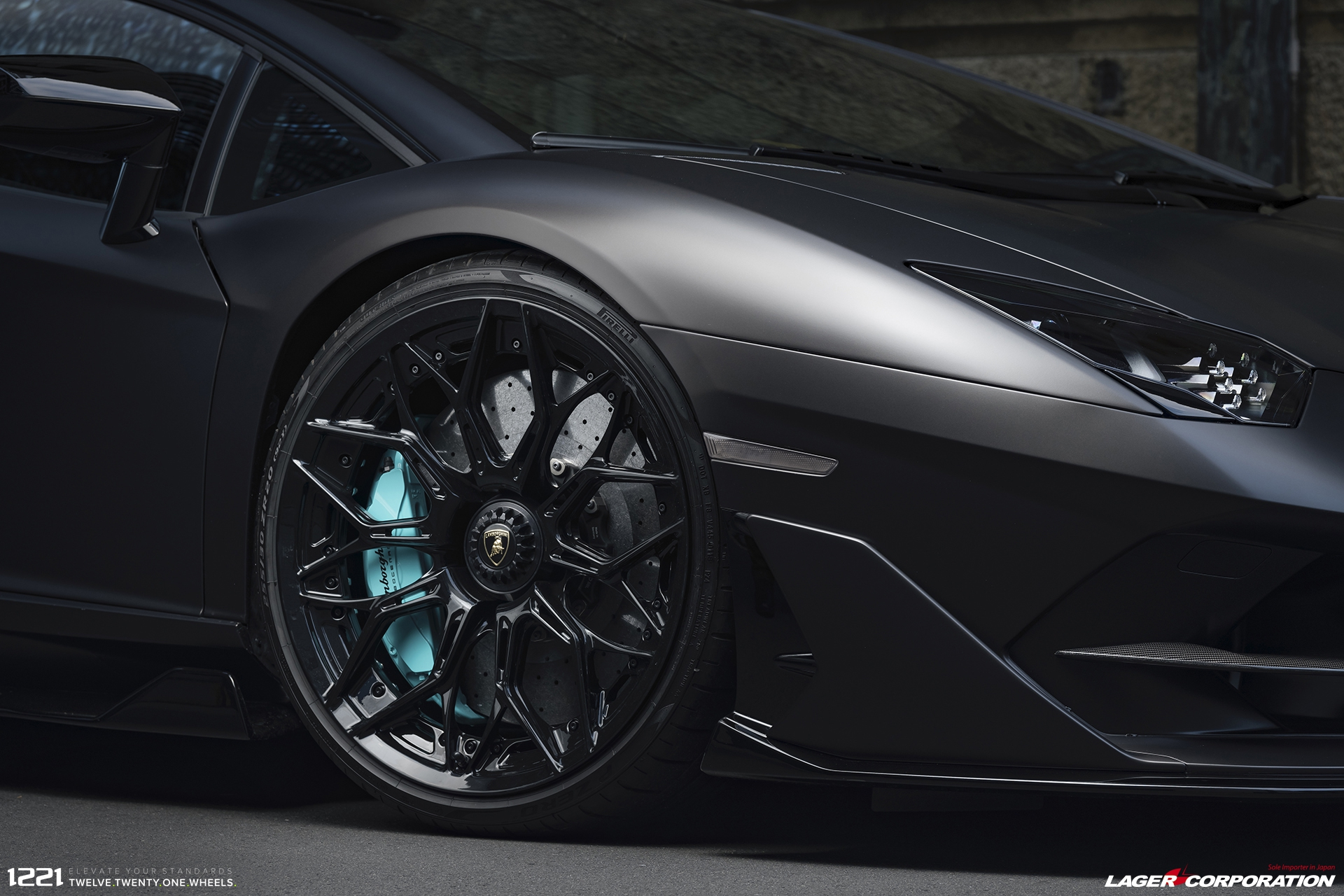 Lamborghini Aventador SVJ Forged Wheels